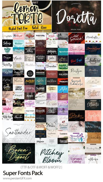 دانلود مجموعه فونت های انگلیسی با طرح های مدرن متنوع - Super Fonts Pack
