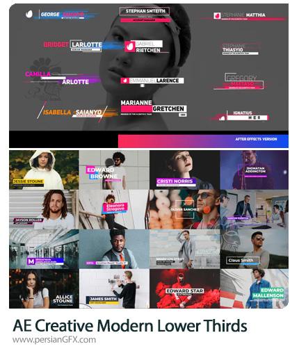 دانلود 2 پروژه آماده زیرنویس های مدرن و خلاقانه برای افترافکت و پریمیر - Creative Modern Lower Thirds