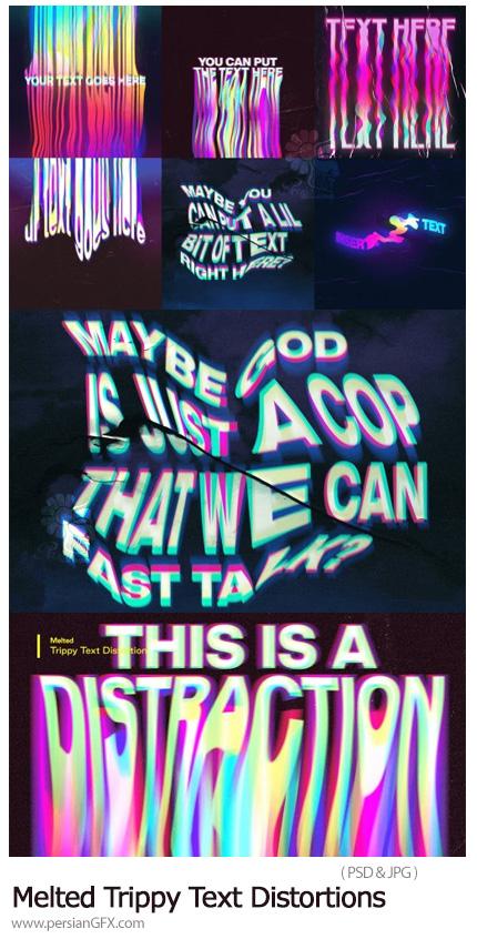 دانلود افکت لایه باز چکیدن و ذوب شدن نوشته - Melted Trippy Text Distortions