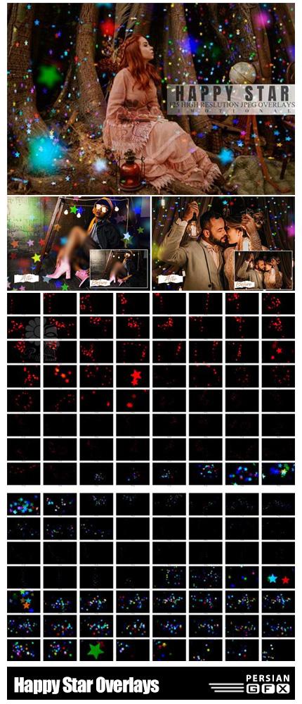 دانلود 125 تصویر پوششی ستاره های درخشان رنگارنگ - Happy Star Overlays