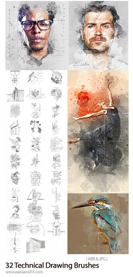 دانلود 32 براش فتوشاپ طرح های هندسی و ریاضی برای تصویر سازی گرافیکی - Technical Drawing Brushes