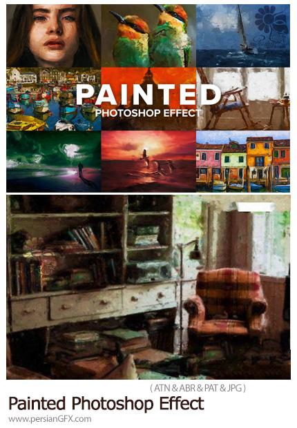 دانلود اکشن فتوشاپ تبدیل تصاویر به نقاشی های حرفه ای - Painted Photoshop Effect