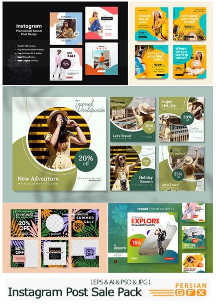 دانلود مجموعه پست های تخفیف و فروش ویژه اینستاگرام - Instagram Post Sale Pack