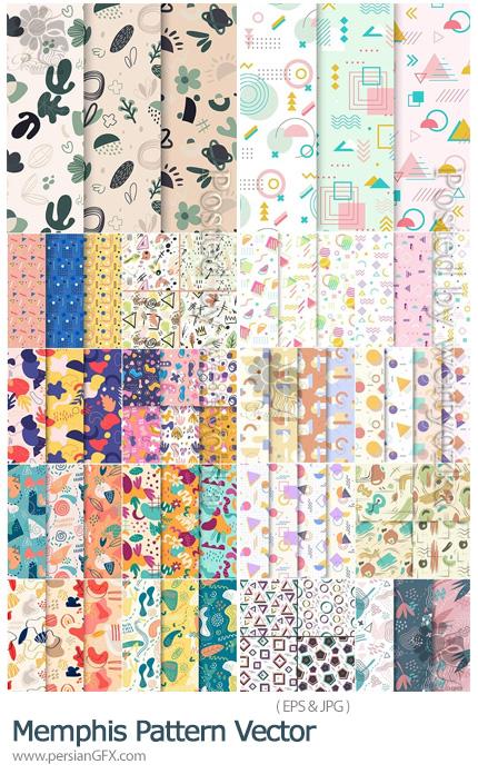 دانلود پترن های وکتور با طرح های ممفیس متنوع - Memphis Patterns Vector