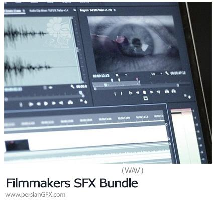 دانلود مجموعه افکت صوتی برای فیلمسازان - Filmmakers SFX Bundle