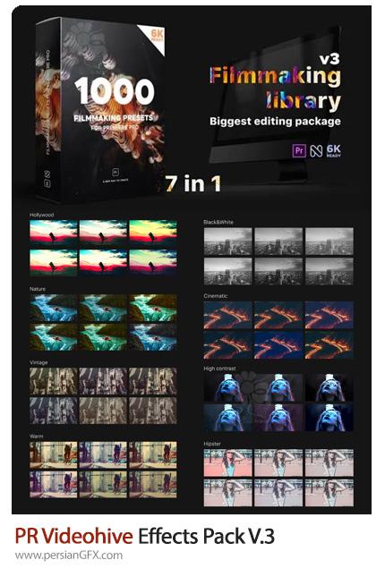 دانلود مجموعه پریست های آماده ویرایش ویدئو در پریمیر سی سی به همراه آموزش ویدئویی - Effects Pack V.3