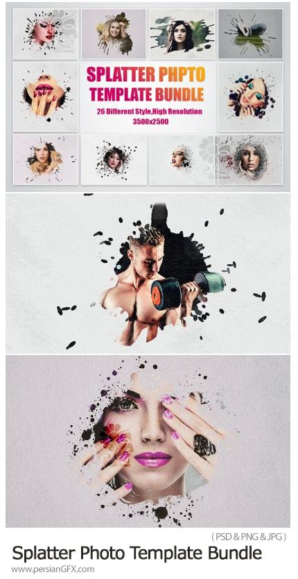 دانلود 26 قالب لایه باز اسپلش مایع متنوع برای تصاویر - Splatter Photo Template