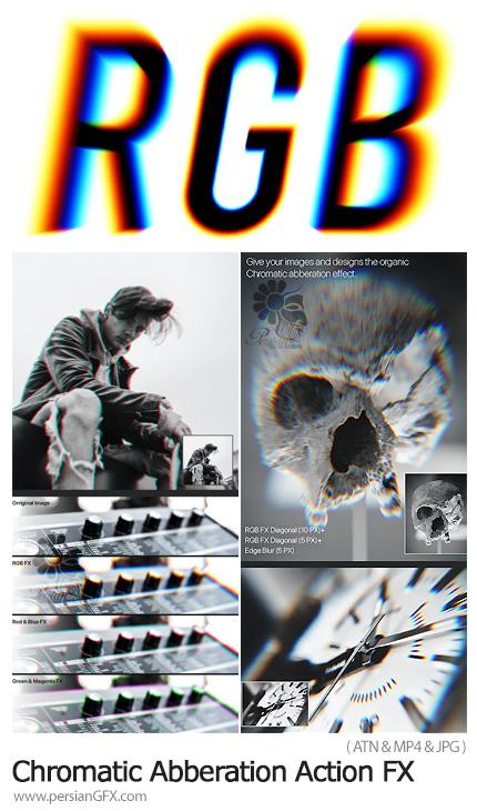 دانلود اکشن فتوشاپ ایجاد افکت انحراف رنگی بر روی تصاویر به همراه آموزش ویدئویی - Chromatic Abberation Action FX