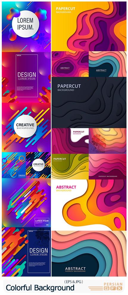 دانلود مجموعه وکتور بک گراندهای ژئومتریک رنگارنگ - Colorful Geometric Background