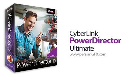 دانلود نرم افزار ویرایش فیلم - CyberLink PowerDirector Ultimate v19.0.2108.0 x64
