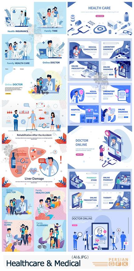 دانلود وکتور بنرهای ایزومتریک پزشکی و بهداشت خانواده - Family Healthcare And Medical Isometric Banners