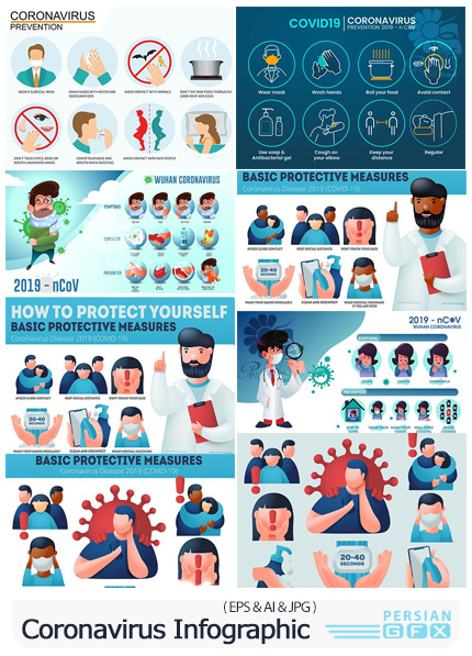 دانلود وکتور المان های اینفوگرافیکی پیشگیری ویروس کرونا - Coronavirus Prevention Infographic