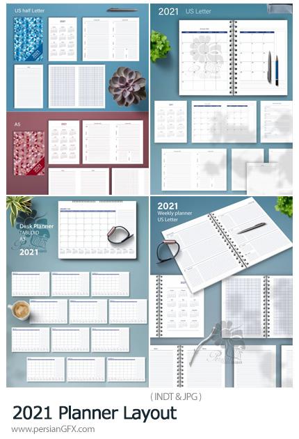 دانلود مجموعه قالب تقویم های زیردستی و سررسید - 2021 Planner Layout