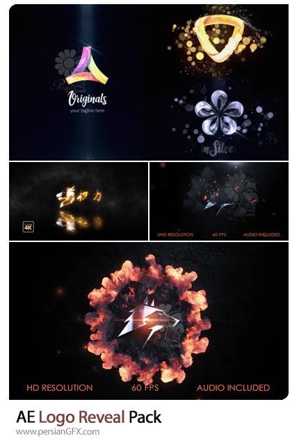 دانلود 4 پروژه افترافکت نمایش لوگو با افکت انفجار، آتش، براق و ... - Logo Reveal Pack