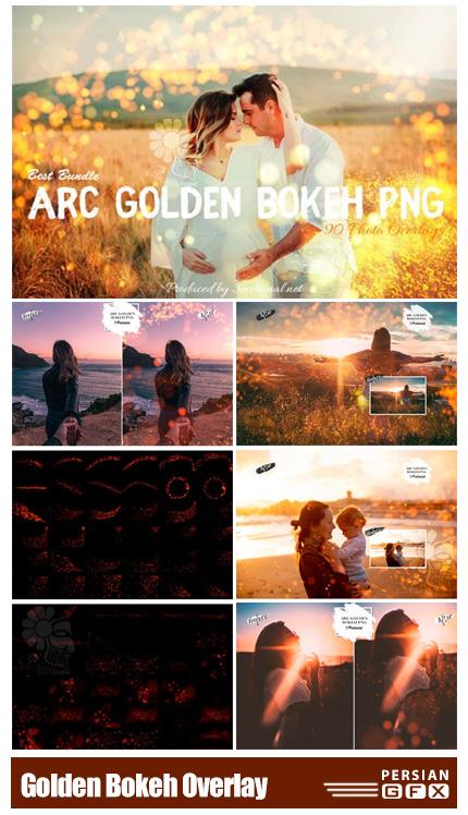دانلود 90 تصویر پوششی بوکه های طلایی - Golden Bokeh Overlay