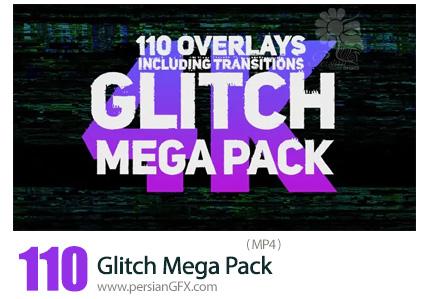 دانلود پک افکت های ویدئویی گلیچ - Glitch Mega Pack