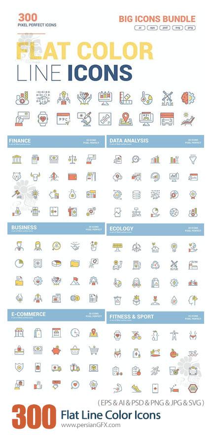 دانلود مجموعه آیکون های فلت خطی تجاری، ورزشی، اکولوژی و ... - Flat Line Color Icons