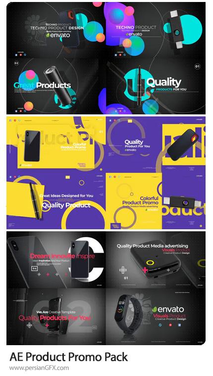 دانلود 3 پروژه افترافکت پرومو تبلیغاتی محصولات دیجیتالی - Product Promo Pack