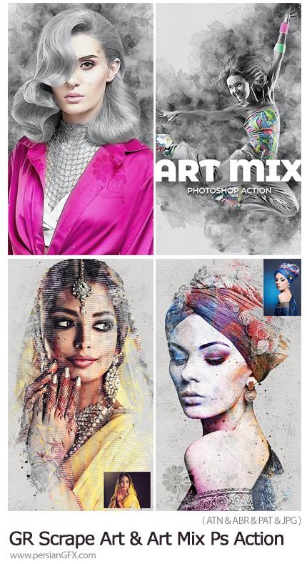 دانلود 2 اکشن فتوشاپ ساخت تصاویر هنری ترکیبی و نقاشی حرفه ای - Scrape Art And Art Mix Ps Action
