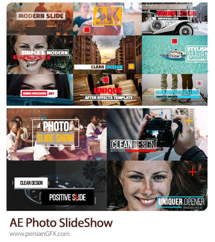 دانلود 2 پروژه افترافکت اسلایدشو مدرن تصاویر - Photo SlideShow