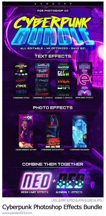 دانلود پک افکت های سایبرپانک شامل اکشن، پترن، استایل، گرادینت و ... برای متن و تصاویر - Cyberpunk Photoshop Effects