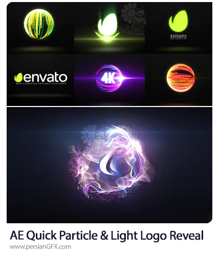 دانلود 2 پروژه افترافکت نمایش لوگو با افکت حرکت سریع ذرات و نورانی - Quick Particle And Light Logo Reveal