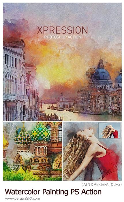 دانلود اکشن فتوشاپ تبدیل تصاویر به نقاشی آبرنگی حرفه ای - Watercolor Painting PS Action