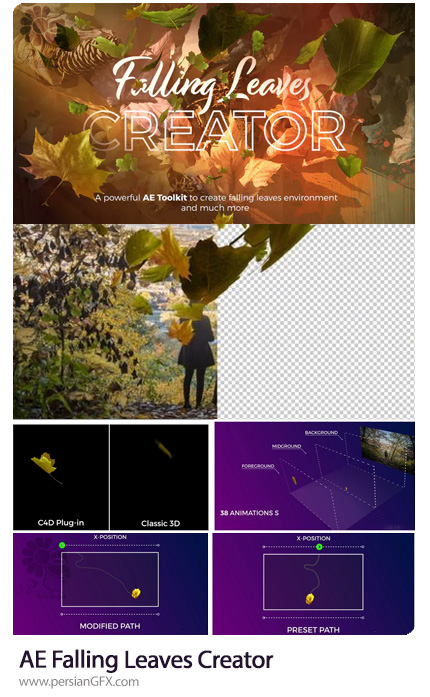 دانلود پروژه افترافکت ساخت ریزش برگ های پاییزی - Falling Leaves Creator