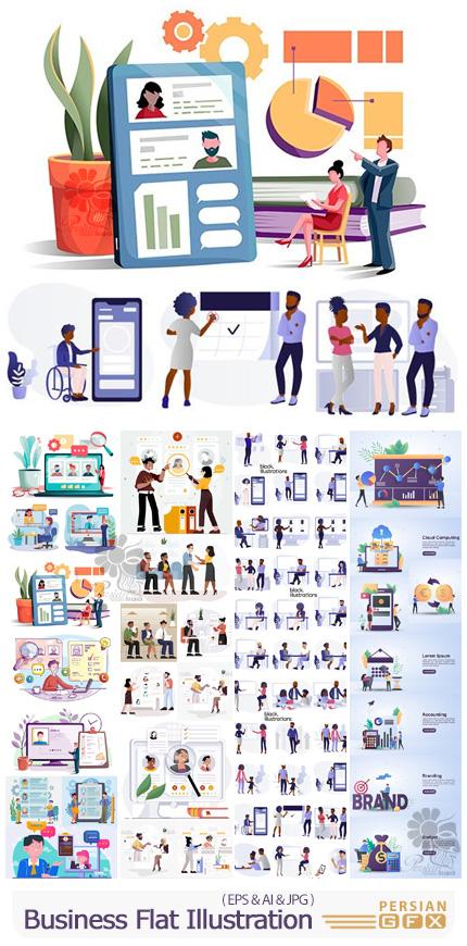 دانلود مجموعه طرح های مفهومی تجاری، استخدام آنلاین و مصاحبه شغلی - Business Flat Illustration