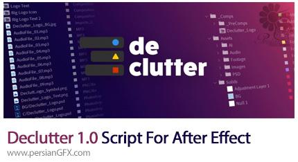 دانلود اسکریپت Declutter برای مرتب کردن تمام فایل ها در افترافکتس - Declutter 1.0 Script For After Effect
