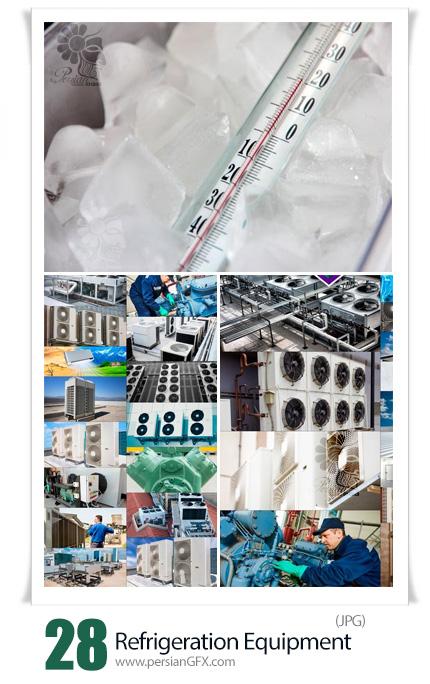 دانلود 28 عکس تجهیزات تهویه مطبوع و خنک کننده ها - Refrigeration Equipment