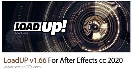 دانلود اسکریپت لود آپ برای ساخت انیمیشن نوار پیشرفت در افترافکت - LoadUP v1.66 For After Effects