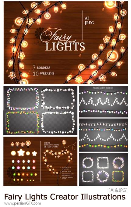 دانلود وکتور فریم و ریسه های چراغانی با اشکال مختلف - Fairy Lights Creator Illustrations