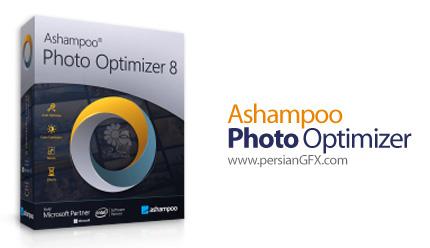 دانلود نرم افزار اصلاح و بهینه سازی عکس - Ashampoo Photo Optimizer v8.2.3 x64 + v7.0.2.3