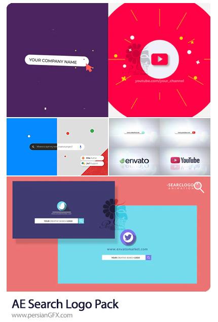 دانلود 4 پروژه افترافکت لوگوی جستجو - Search Logo Pack