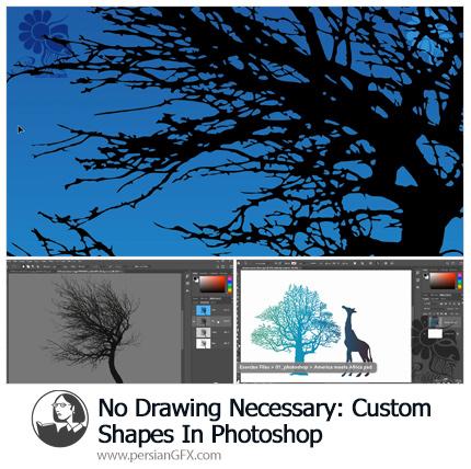 دانلود آموزش ساخت اشکال سفارشی، بدون نیاز به طراحی در فتوشاپ - No Drawing Necessary: Custom Shapes