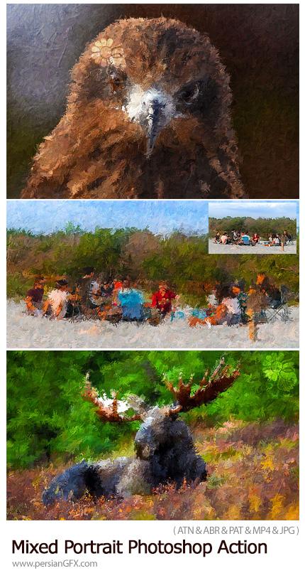 دانلود اکشن فتوشاپ ساخت نقاشی پرتره حرفه ای به همراه آموزش ویدئویی - Mixed Portrait Photoshop Action
