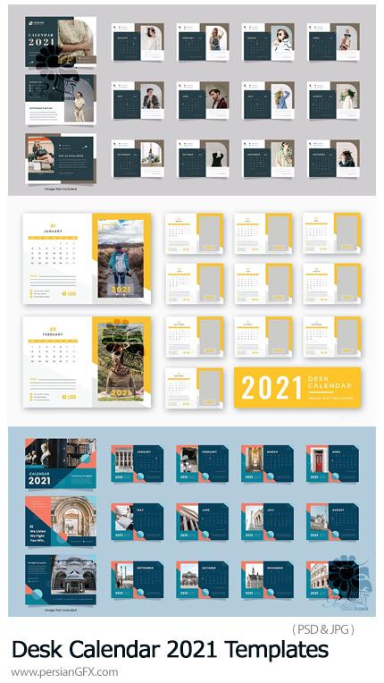 دانلود 3 قالب لایه باز تقویم رومیزی 2021 - Desk Calendar 2021 Templates