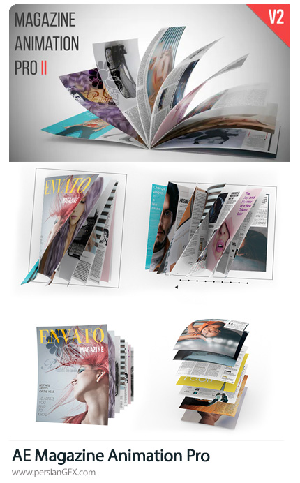 دانلود پروژه افترافکت تیزر تبلیغاتی مجله به همراه آموزش ویدئویی - Magazine Animation Pro