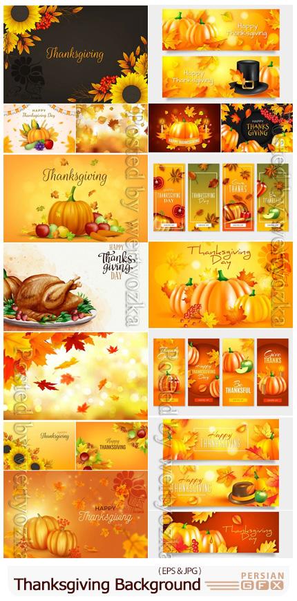 دانلود وکتور بک گراند و بنر پاییزی برای مراسم شکرگذاری - Thanksgiving banner And Background