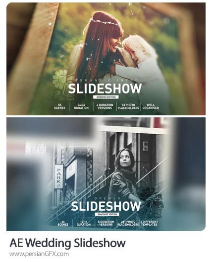 دانلود 2 پروژه افترافکت اسلایدشو رمانتیک تصاویر عروسی - Wedding Slideshow