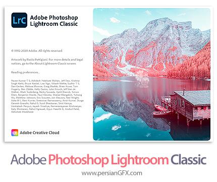 دانلود نرم افزار ادوبی فتوشاپ لایتروم کلاسیک 2021؛ نرم افزار ویرایشگر دیجیتالی تصاویر - Adobe Photoshop Lightroom Classic 2021 v10.0 x64