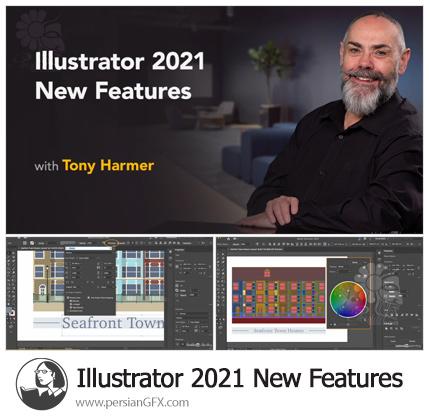 دانلود آموزش ویژگی های جدید ایلوستریتور 2021 - Illustrator 2021 New Features