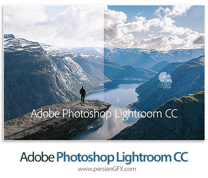 دانلود نرم افزار ادوبی فتوشاپ لایتروم؛ نرم افزار ویرایشگر دیجیتالی تصاویر - Adobe Photoshop Lightroom v4.1 x64