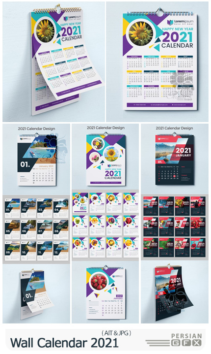 دانلود قالب های وکتور تقویم دیواری سال 2021 - Wall Calendar 2021 Layout