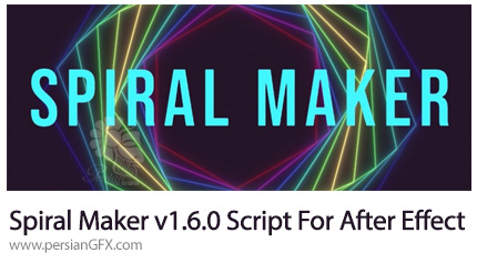دانلود اسکریپت جدید Spiral Maker برای نرم افزار افترافکتس - Spiral Maker v1.6.0 Script For After Effect
