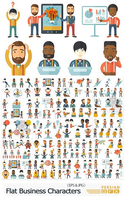 دانلود وکتور کاراکترهای فلت تجاری - Flat Business Characters