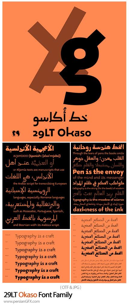 دانلود فونت عربی و انگلیسی اکاسو