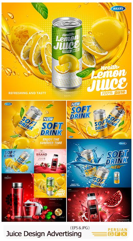 دانلود وکتور طرح های تبلیغاتی آبمیوه با طعم های مختلف - Juice Design Advertising