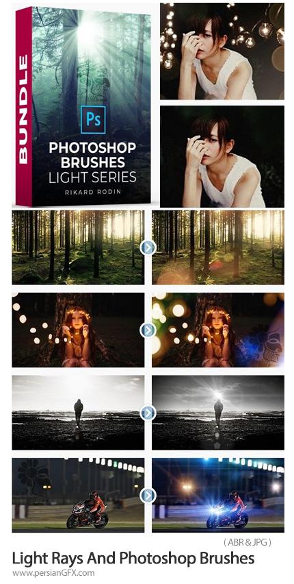 دانلود مجموعه براش فتوشاپ و تصاویر پوششی انتشار نور - Light Rays And Photoshop Brushes